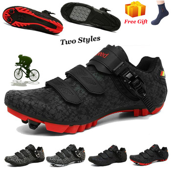 MTB Cycling Shoes Men Outdoor Sports sapatilha ciclismo Self-locking Nonslip Mountain Bike Sneakers Racing Women Bicycle Shoes