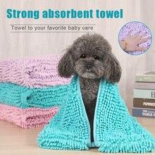 Полотенце для собак из микрофибры ультра абсорбирующее быстросохнущее банное полотенце без ворса для домашних животных s FP8