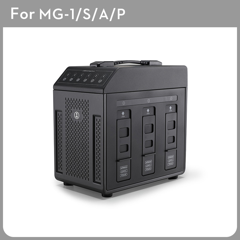 Original Smart Charging Butler Three Working Modes Fast For Dajiang Plant Protection Machine MG-1 Or MG-1S Battery MG-12000S