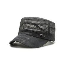 Повседневная Спортивная шляпа берет с полями уличная сетчатая