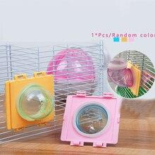 Хомяк туннельная клетка туннель внешний интерфейс трубы фитинг игрушка для маленьких домашних животных клетки Аксессуары перегородка случайный цвет