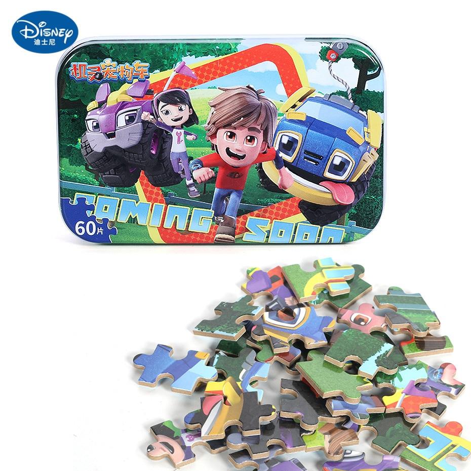 Disney 60 Piece Princess Frozen Wooden Box Puzzle Early Education Children Bottom Box Puzzle Birthday Toys Intelligence Puzzle 13