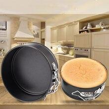 Mini moud molde de bolo de mousse 4 Polegada 11cm de fundo redondo com bloqueio bolo fivela antiaderente ferramentas de cozimento de cozinha bandeja de cozimento