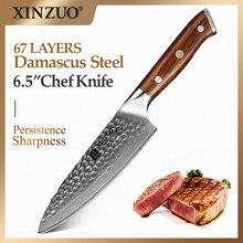 XINZUO-cuchillo de Chef de acero damasco VG10, 6,5 pulgadas, japonés, de cocina, Muy afilado, forjado, acero inoxidable, caja de regalo