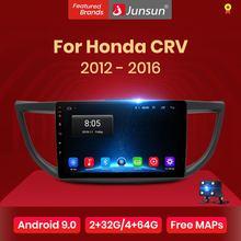 Junsun автомагнитола 2G+ 32G Android 8,1 4G Автомобильный мультимедийный аудио плеер навигация gps магнитола 2 din для Honda CRV 2012 2013 без DVD c камера заднего вида