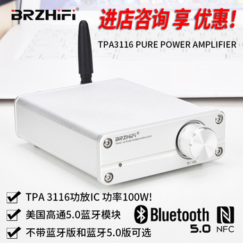 BRZHIFI AUDIO TPA3116 2.0 class D mini digital power amplifier bluetooth 5.0 output power 50W*2 цена 2017
