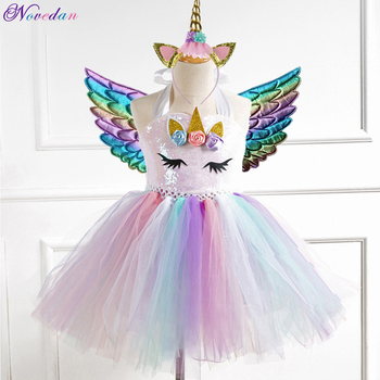 New Kids Unicorn Costumes For Girls Unicorn Tutu Dress With Gold Headband Wings Princess Girls Halloween Party Dress 2-10 Years glittery unicorn princess pageant flower girl tutu dress kids party costume with headband and wings halloween cosplay girl dress