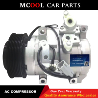 A/C AC Air Conditioning Compressor Cooling Pump for Toyota Tundra 4.6 5.7 1URFE 3URFE 883200C130 883100C090 4711016 88320 0C160