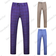Gwenhwayfar, мужской костюм, брюки, мужские, высокое качество, стрейчевая ткань, коммерческие, повседневные брюки, мужские, элегантные брюки, деловые