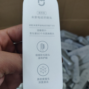 Image 5 - Original Xiaomi Toothbrush Sonic Head for Xiaomi T100 Toothbrush Whitening Oral Care Zone Reminder