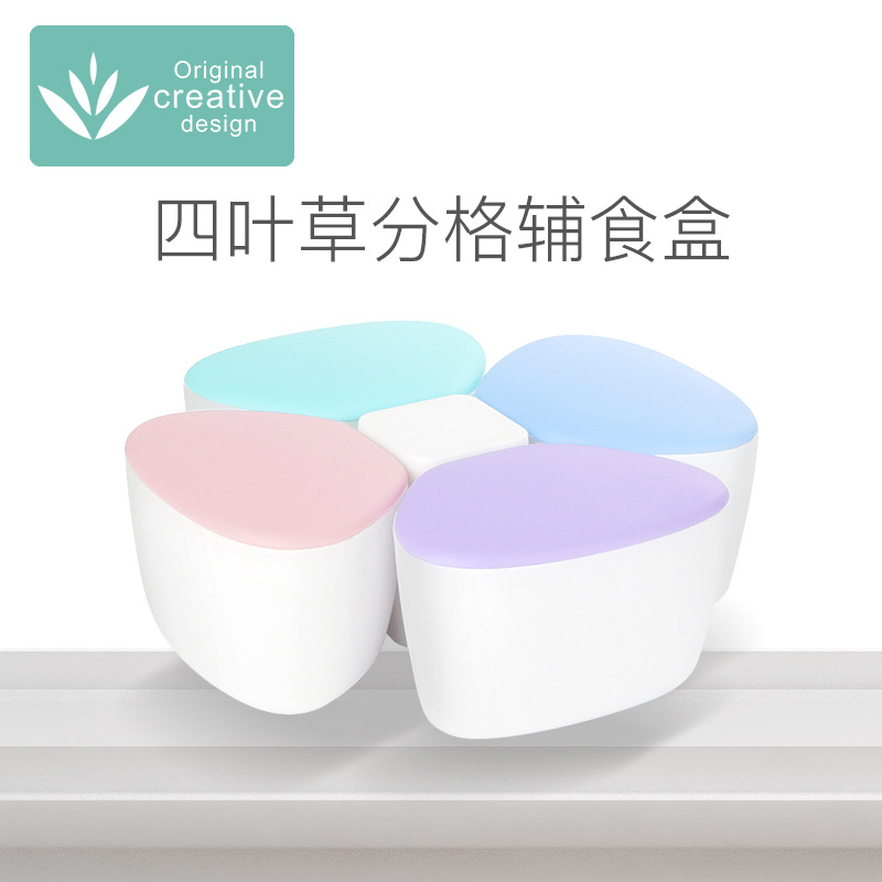 Baby Nursing Sub-Packed Milk Box Portable-Rice Flour Sealed Jar Large-Volume Milk Container Dustproof Snack Box