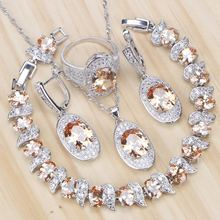 Женский комплект свадебных украшений серебро 925 пробы с камнями