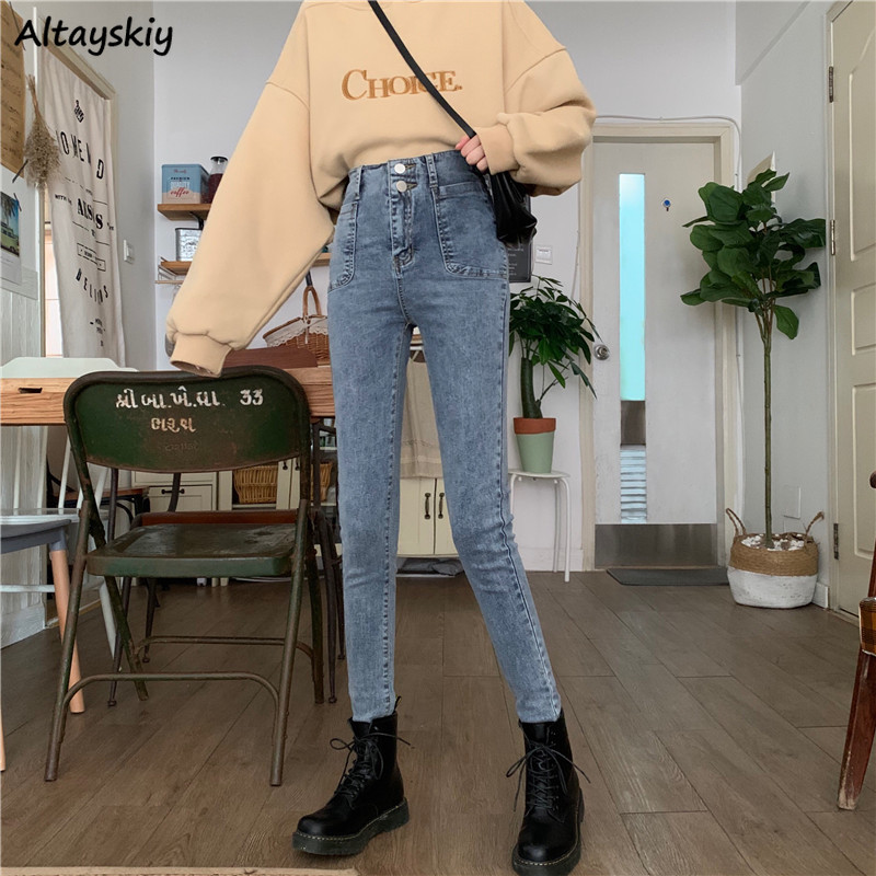 Jeans Women High Waist Korean Style Streetwear Solid Wash Skinny Denim Trousers Woman Stretchy Womens Ankle-Length Slim Casual