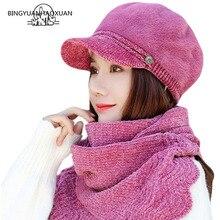 New Chenille Autumn Berets Caps Hats Scarf Winter Casual Cotton Artist Bone Adult Lady Female