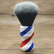 dscosmetic 24mm tuxedo synthetic hair knots  shaving brush with  barber pole handle