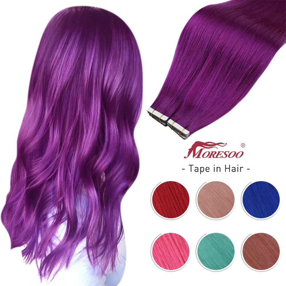Купить человеческие волосы для наращивания лента в фиолетовой машине