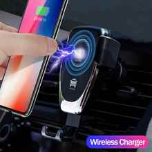 Qi Car Wireless Charger for iPhone Xs Max XR X 8 10W Fast Wireless Charging for Samsung Galaxy S9 S10 Car Phone Holder Charger все цены