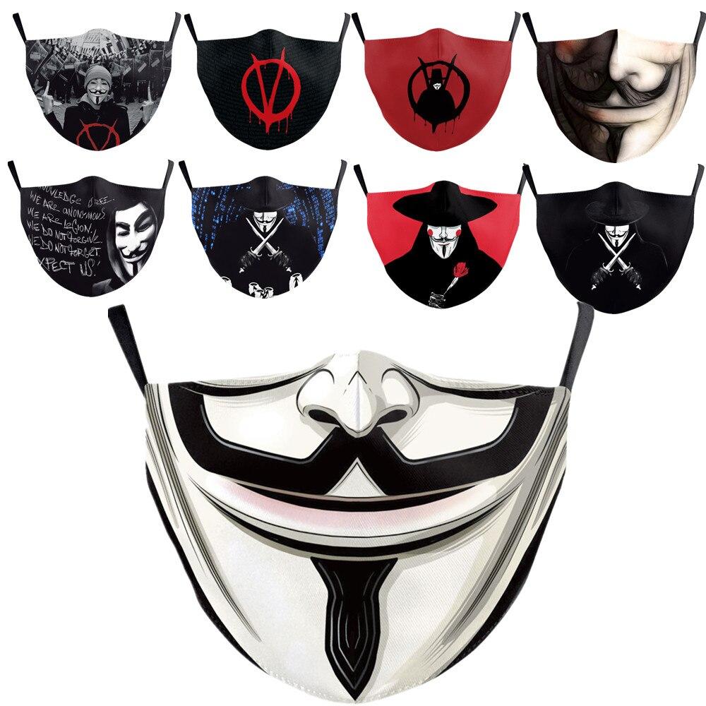 Пылезащитная маска для лица для косплея V для вендетты, маски для взрослых и детей, моющиеся фильтры
