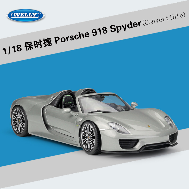 1/18 918 Spyder Sports Car Alloy Diecast Model Cars Simulation Miniature <font><b>Voiture</b></font> Metal Mini Car Collection Toy Home Decorations image