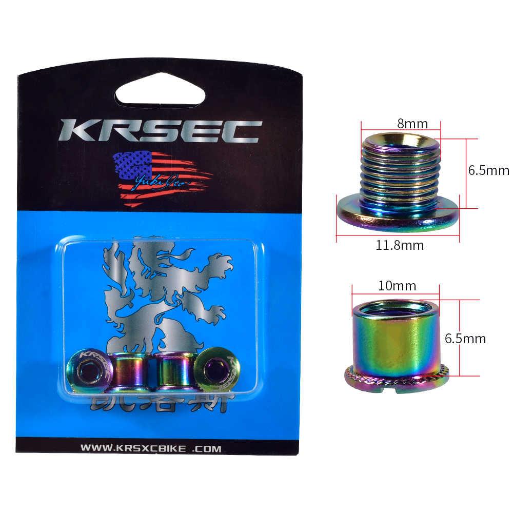 Krsec mtb 自転車スプロケットボルト 4 pc 6.5 ミリメートル自転車スプロケット色鋼ボルトマウンテンバイクロードバイククランクネジディスクブレーキ自転車