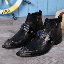 Gao Bang shoes man wedding shoes Brand New Pointed Metal Toe Black Men Boot Western Ankle Boots Black for Man, big size US6-12 new arrival korean style pointed toe red black mixed color man wedding shoes genuine leather ankle metal chain design boots men