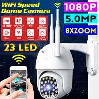 1080P HD PTZ IP Camera Wifi Outdoor Speed Dome CCTV Security Camera 8X Digital Zoom 5MP Network IR Home Surveillance Camera
