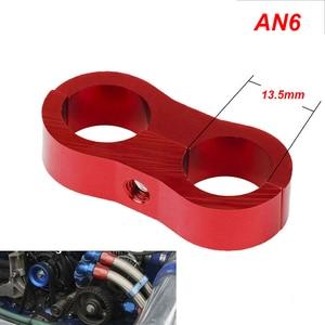 Image 5 - PQY   1Pcs Universal AN4 AN6 AN8 AN10 AN12 Billet Öl Kraftstoff Wasser Schlauch Rohr Seprator Teiler Clamp aluminium linie separator