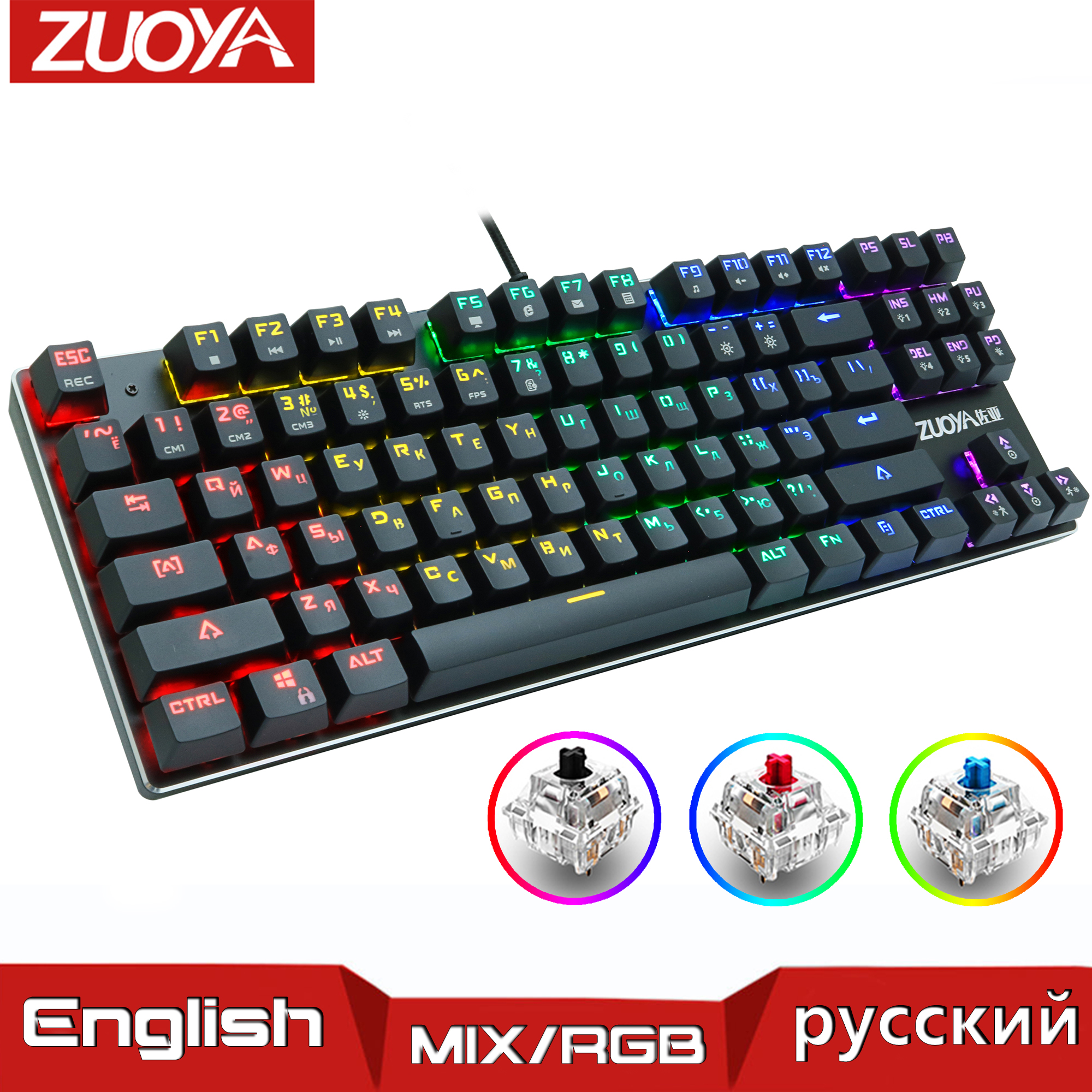 Gaming Mechanical Keyboard Blue Red Switch USB RGB/Mix Backlit Wired Keyboard 87/104 Anti-ghosting For Game Laptop PC Russian US title=