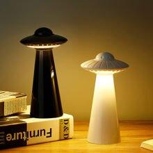 Ночник светильник светодиодный НЛО креативная милая форма перезаряжаемая
