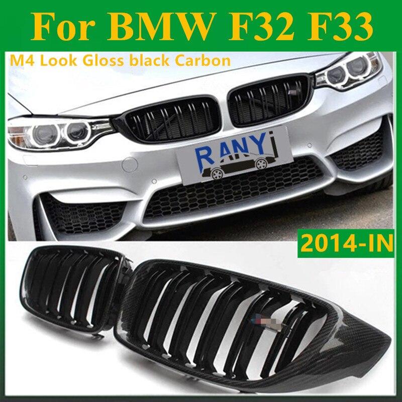 F32 F33 carbon fiber front kidney grill replacement M4 style grille for BMW M4 F82 M3 F80 M4 F83 fit 2014+ 428i 420i 435i grille