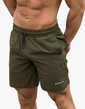 Летние Новые мужские тонкие шорты повседневные эластичные быстросохнущие