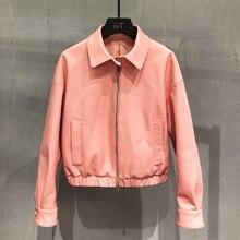 Оранжевое розовое пальто из овчины с отворотом, простая кожаная куртка, свободный и короткий стиль для женщин