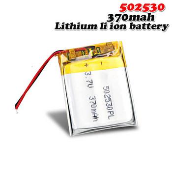 502530 3 7V 370mAh 30x25x5mm litowo-li-po akumulator z PCB do MP3 MP4 GPS DVD zabawka świecący głośnik LED słuchawki tanie i dobre opinie EASTFIRE Litowo-polimerowy CN (pochodzenie) Tylko baterie 1 2 4 5*25*30MM 3 7~4 2V Lithium Polymer Battery lipo battery 3 7V