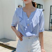 Женская шифоновая блузка на пуговицах рубашка с коротким рукавом