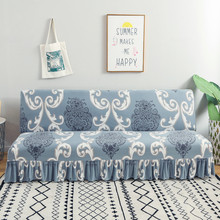 Modern Floral Series Sofa Cover With Skirt Edge For Folding Sofa Cover Without Armrest All inclusive