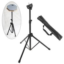 Drum Stand Full Metal Aluminum Alloy Adjustment Foldable Floor Holder with Carry Bag for Jazz Snare Dumb