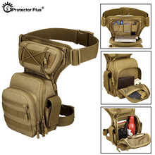 цена на PROTECTOR PLUS Tactical Legs Bag Military Waist Bag 1000D Nylon Waterproof Men Outdoor Sport Climbing Hiking Camping Travel Pack