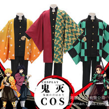 anime jomp comics Demon Slayer: Kimetsu no Yaiba cosplay Kamado Tanjirou Kamado Nezuko Agatsuma Zenitsu halloween costume wig(China)