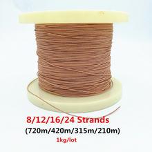 1 кг/лот 8/12/16/24 нитей свинцовый медный кабель в оплетке