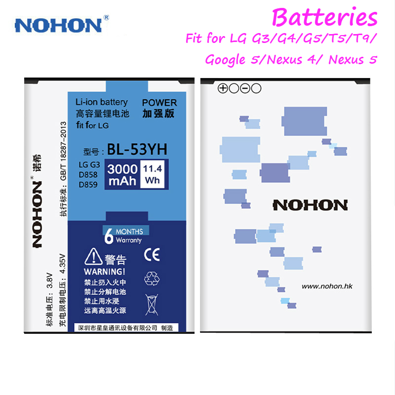 NOHON Phone Battery For <font><b>LG</b></font> G3 G4 <font><b>G5</b></font> T5 T9 V10 Google 5 Nexus 4 5 BL-53YH BL-51YF BL-42D1F BL-T5 BL-T9 Real High Capacity <font><b>Bateria</b></font> image