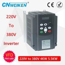Para o ce de soro 220v 4kw 1 fase de entrada e 380 v conversor de frequência de saída de 3 fases para a movimentação do motor ac/vsd/vfd/inversor
