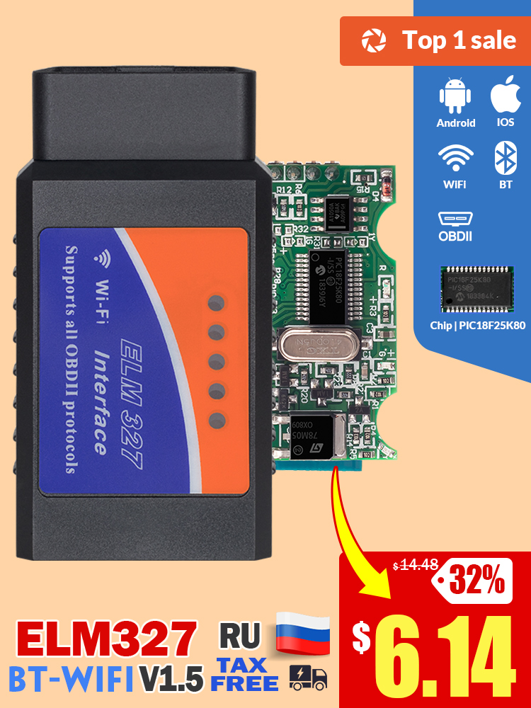 OBD2 Scanner Code-Reader Car-Diagnostic-Tool PIC18F25K80 Elm 327 Android OBDII Mini Bluetooth/wifi