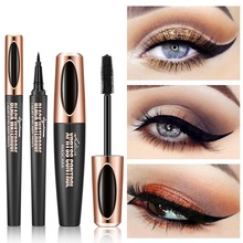 Waterproof Long-Lasting Black Thick 4D Silk Fiber Mascara + Slim Eyeliner 2 in 1 Set Curled Naturally Long Glamour Eye Makeup