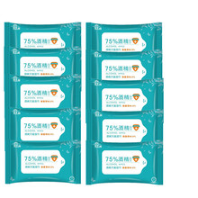10pcs/pack Portable 75% Alcohol Swabs Pads Wipes Personal Disinfection Antisepti