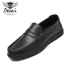 лучшая цена Men's 2019 New Loafer Shoes Genuine Leather Slip-On Business Casual Shoes Men Peas Shoes Soft Bottom Casual Shoes Black