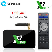 2020 Ugoos X3 PRO TV caja Android 9,0 4GB de RAM 32GB X3 Plus 64GB DDR4 Amlogic S905X3 WiFi 1000M 4K X3 Cubo de 2GB 16GB Set Top TVBox