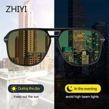 Брендовые Ретро фотохромные поляризационные солнцезащитные очки