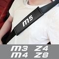 2PCS Auto Sitz Gürtel Schulter Pad Sicherheit Abdeckung Für BMW M1 Hommage 40i M2 CS M3 E92 M4 M5 m6 Z1 Z3 Z4 E89 E85 Z8 Auto Zubehör