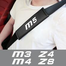 Наплечник для ремня безопасности автомобиля, защитный чехол для BMW M1 tribu40i M2 CS M3 E92 M4 M5 M6 Z1 Z3 Z4 E89 E85 Z8, 2 шт., автомобильные аксессуары