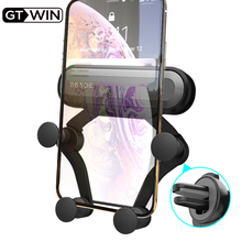 GTWIN Gravity Car Holder For Phone in Car